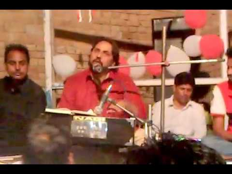 Maghar Ali Ji Bhawan De Vich Bhola Pan