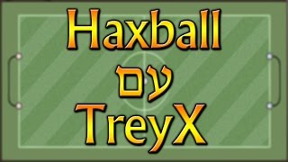 בואו נשחק: Haxball עם TreyX
