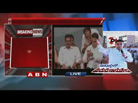 Kamal Haasan's Political Party Is Makkal Needhi Maiam