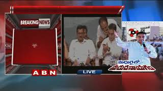 Kamal Haasan Launches Political Party Makkal Needhi Maiam, Calls For Unity | ABN Telugu