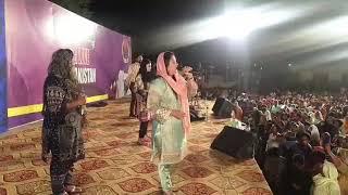 Tehmina Tariq Javed | Worshiper to the Lord Almighty at Mianchanu