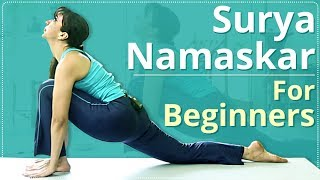 step-by-step-surya-namaskar-for-beginners-learn-sun-salutation-in-3-minutes-simple-yoga-lessons