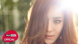 ฉันยังอยู่ข้างเธอ (Always Beside You) : Knomjean  [Official Lyric Video]