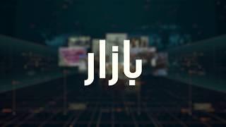 بازار: کاهش ارزش افغانی دربرابر ارزهای خارجی مؤقتیست