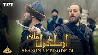Ertugrul Ghazi Urdu | Episode 74| Season 2
