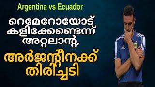 റെമേറോയോട് കളിക്കേണ്ടെന്ന് അറ്റലാൻ്റ, അർജൻ്റീനക്ക് തിരിച്ചടി |Argentina vs Ecuador