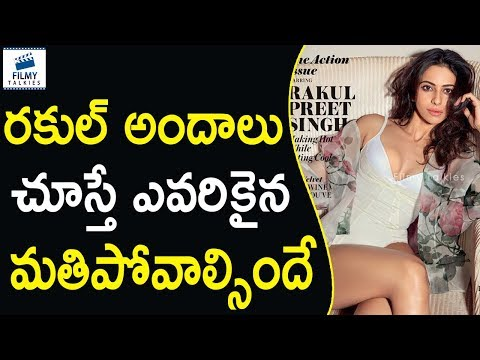 Rakul Preet Singh Shocking Bikini PhotoShoot For MAXIM Magazine | Filmy Talkies