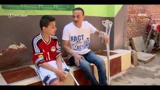 مساء dmc - فارس أحمد عبد التواب يتحدى إعاقته