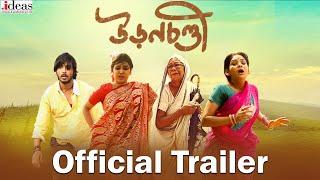 Uronchondi Official Trailer   Chitra Sen   Sudiptaa   Rajnandini   Amartya   Abhishek Saha   Nideas