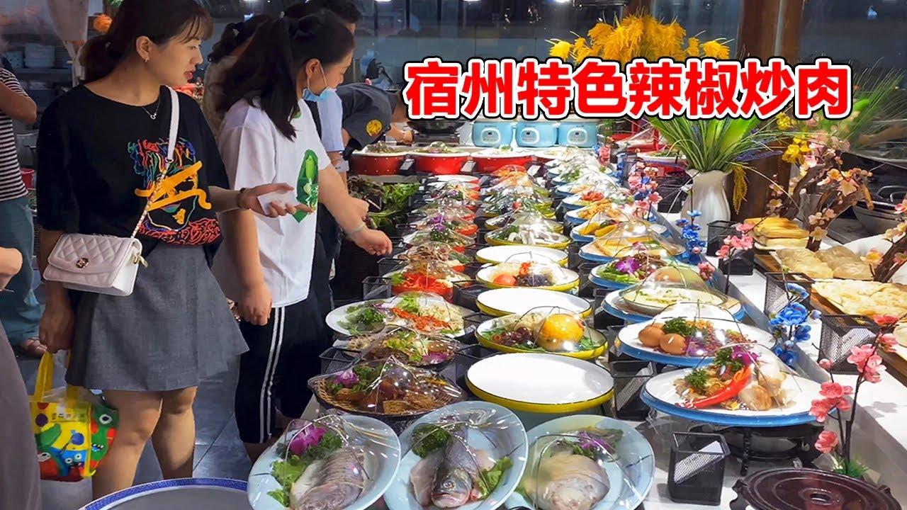 宿州霸气的辣椒炒肉店,48元一份,一天卖50份,来客必点超好吃!【唐哥美食】