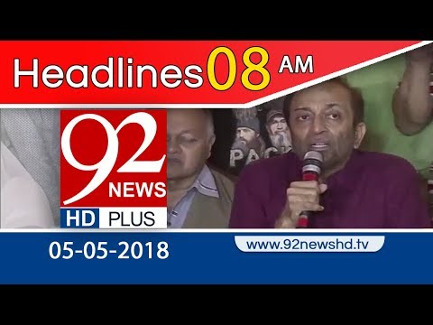 News Headlines 08:00 AM | 5 May 2018 | 92NewsHD