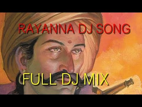 RAYANNA DJ SONG