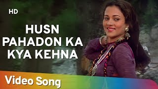 Download lagu Husn Pahadon Ka Kya Kehna Mandakini Rajiv Kapoor Ram Teri Ganga Maili Old Hindi Hits MP3