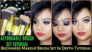 HOW TO USE AMAZON MAKEUP BRUSHES FOR BEGINNERS IN HINDI | STEP BY STEP TUTORIAL | AFFORDABLE BRUSHES