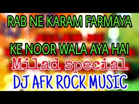 🌙allah-ne-karam-farmaya-||-12-wafat-mix-2019-||-dj-afsar-ali-rock-9399169033-||