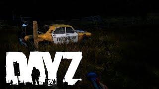 DayZ Beta - Bandit Hunting..