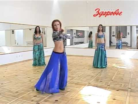Восточные танцы скачать видеоурок