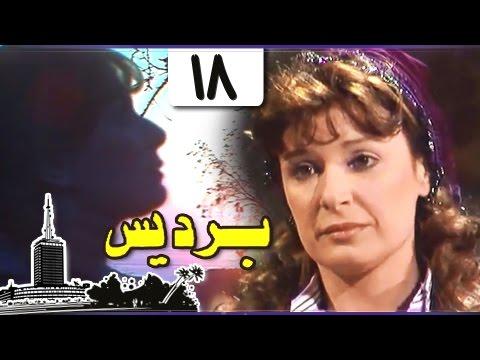 حبيبي الذي لا أعرفه نيللي إيمان البحر درويش الحلقة