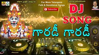 Garadi Garadi Mallanna Dj Song | Komuravelli Mallanna Dj Songs | New Mallanna Dj Songs