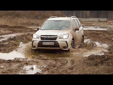 Subaru Forester 2016. Тест драйв