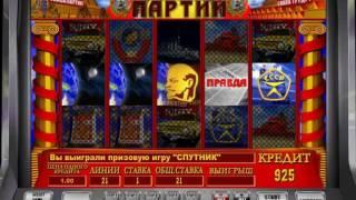 видео Игровой автомат Золото партии