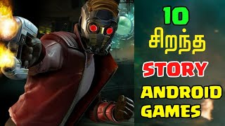 Top 10 BEST STORY Games For Android 2021   High Graphics Story Based Games   (Offline)