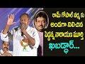 R Narayana Murthy Support to Ram Gopal Varma | R Narayana Murthy | Ram Gopal Varma | Aone Celebrity