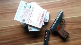 Травматический пистолет МР-471  10ˣ23Т Джентльменский набор!