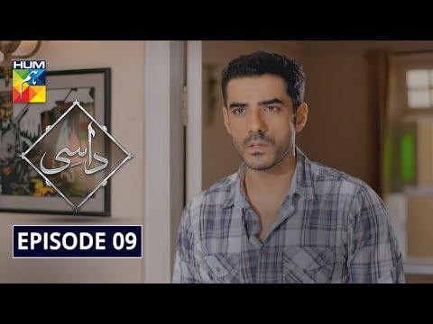 Download Daasi Episode 9 HUM TV Drama 11 November 2019