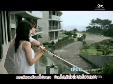 Karaoke Zhang Li Yin   Moving On By mayduza