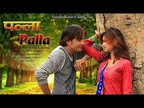पल्ला || Palla || Superhit Haryanvi Song 2017 || Surender Romeo || Pannu Films