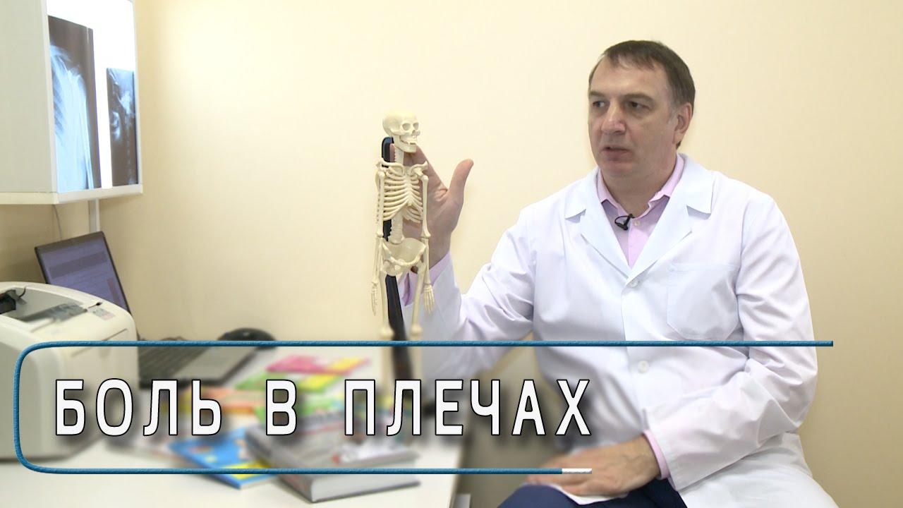 Как лечить боли в суставах рук и ног народные средства от болей в суставах
