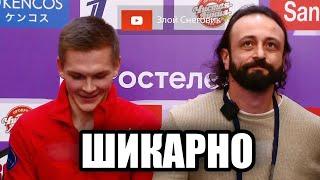 С УМА СОЙТИ Мужчины Произвольная Программа Rostelecom Cup 2020 Михаил Коляда