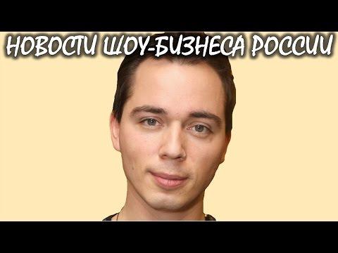 Родион Газманов оказался в центре скандала. Новости шоу-бизнеса России.