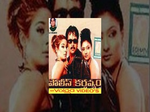 Police Karthavyam Full Length Telugu Movie