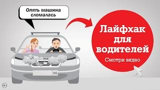 Как быстро найти запчасти в Екатеринбурге?(, 2017-02-21T08:01:09.000Z)