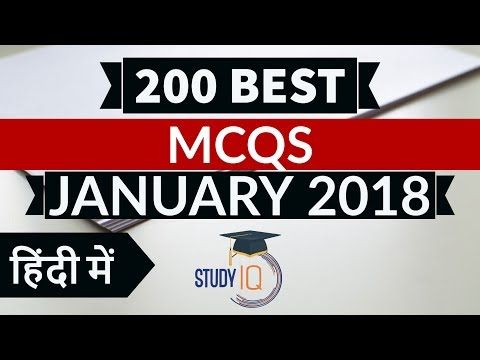 200 Best current affairs MCQ from January 2018  - IBPS PO/SSC CGL/UPSC/PCS/KVS/IAS/RBI Grade B 2018