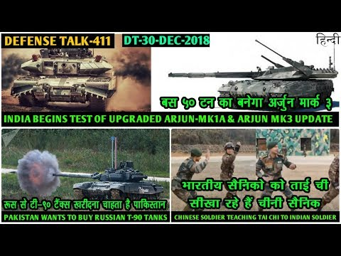 Indian Defence News:Arjun Mk3 Update,Arjun Mk1a trial,Pak want to buy T-90 tanks,PLA soldier Teachin