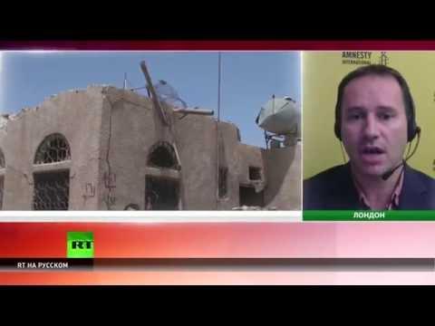 Правозащитные организации требуют исключить Саудовскую Аравию из Совета по правам человека ООН