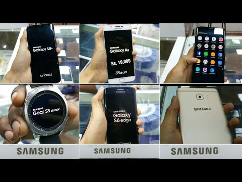 Used Mobiles Market | Samsung Phone In Cheap Price | Mumbai |