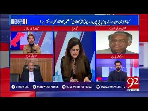 Kamil Ali Agha Talks About Hasil Bizenjo Aggressive Speech In Senate