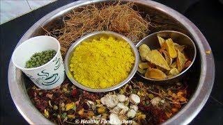 Homemade Herbal Bath Powder-Herbal Bath Powder for Glowing skin- Herbal bath powder in Tamil