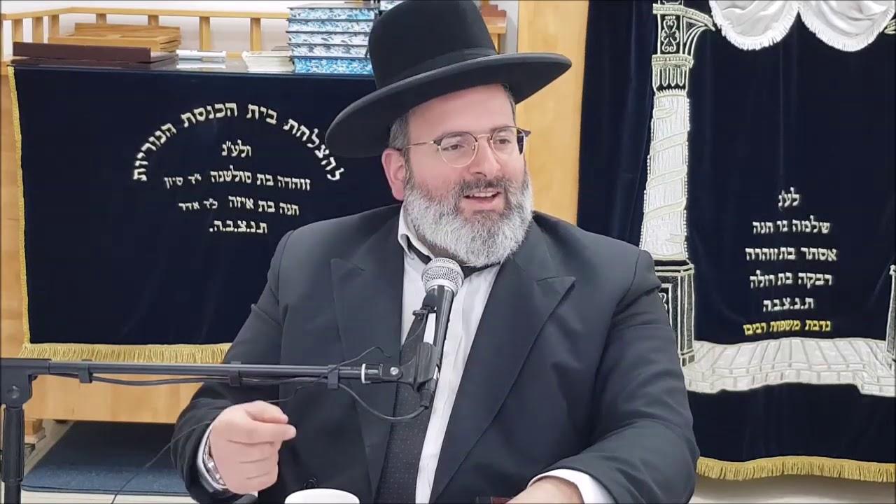 """הרב יצחק לוי שליט""""א - פרשת שמיני תשע""""ט"""