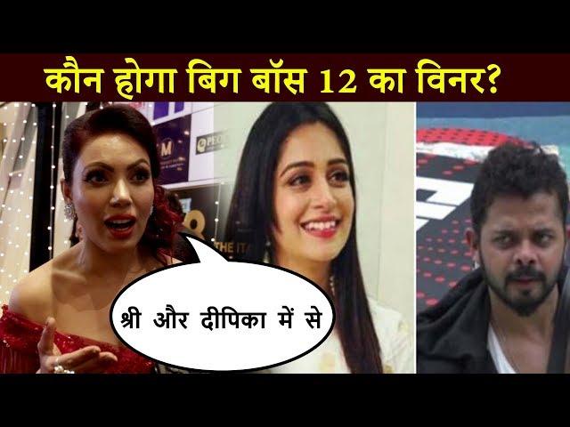 Bigg Boss 12 का WINNER कौन होगा Tarak Mehta ka Ooltah Chashma की Munmun Dutta ने बताया