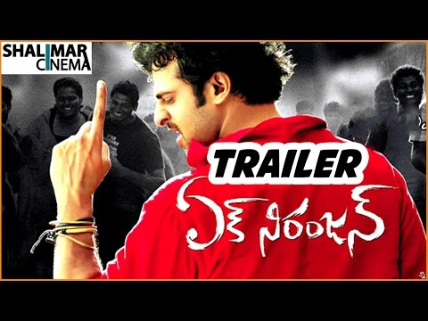 Ek Niranjan Telugu Movie Trailer || Telugu Super Hit Movies Trailers || Prabhas, Kangana Ranaut thumbnail