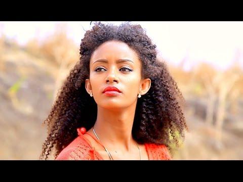 Mihret Teshome - Koba Kiya     - New Ethiopian Music 2017 (Official Video)