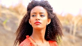 Mihret Teshome - Koba Kiya ኮባ ኪያ (Amharic)