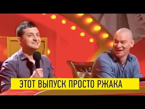 Лучшие и самые смешные те кто заставил засмеяться комиков ДО СЛЕЗ - просто РЖАКА