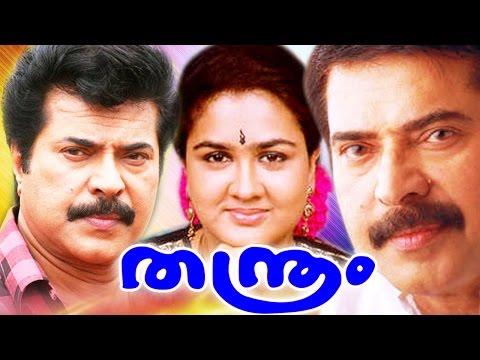 Latest Malayalam Full Movie 2016 | Thanthram | Latest Upload New Releases | Mammootty, Urvashi