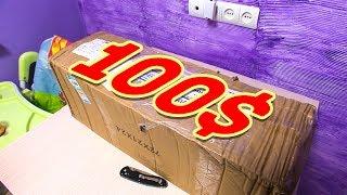огромная посылка из китая за 100. распаковка и обзор. Мои заказы с aliexpress 2017. конкурс